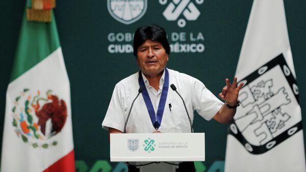 Эво Моралес в Мехико