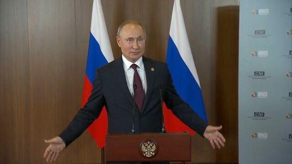 Владимир Путин о проблемах и надеждах на их разрешение в Латинской Америке