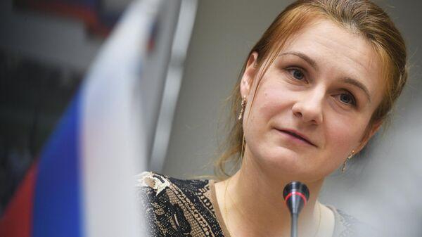 Освобожденная из американской тюрьмы россиянка Мария Бутина