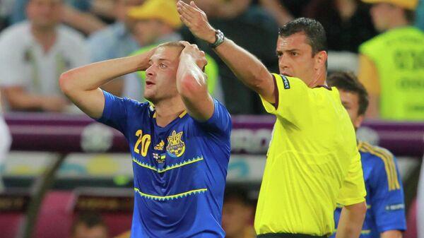 Футбол. ЕВРО - 2012. Матч сборных Англии и Украины