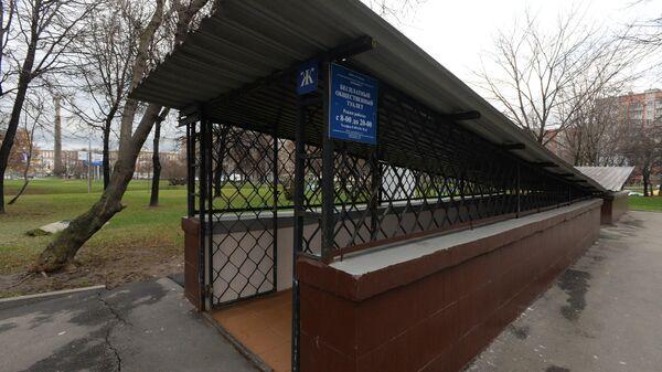 Туалет по адресу: Ленинский проспект, 41, А