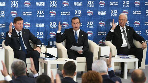 Председатель правительства РФ Дмитрий Медведев, вице-спикер Совета Федерации РФ Андрей Турчак и председатель Высшего совета партии Единая Россия Борис Грызлов