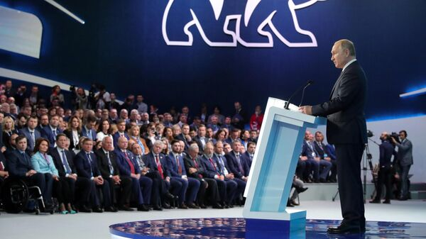 Президент Владимир Путин на съезде партии Единая Россия