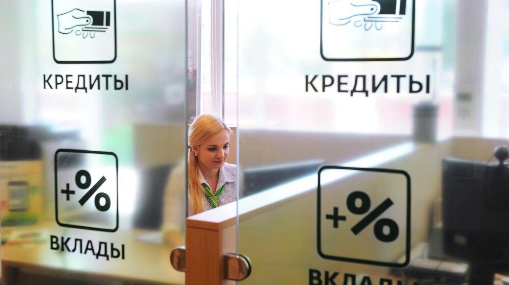 15 января планируется взять кредит 2.4