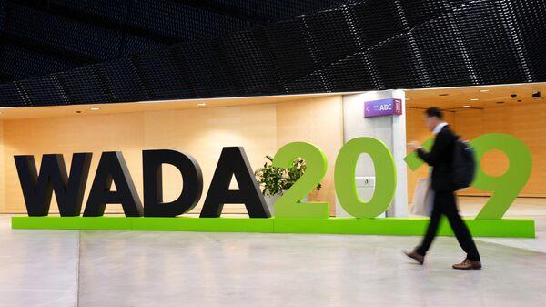 Логотип ВАДА