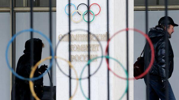 Символика на здании Олимпийского комитета России