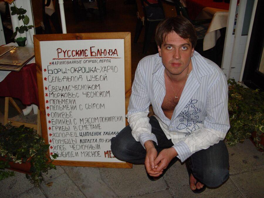 Кипр, 2005 год