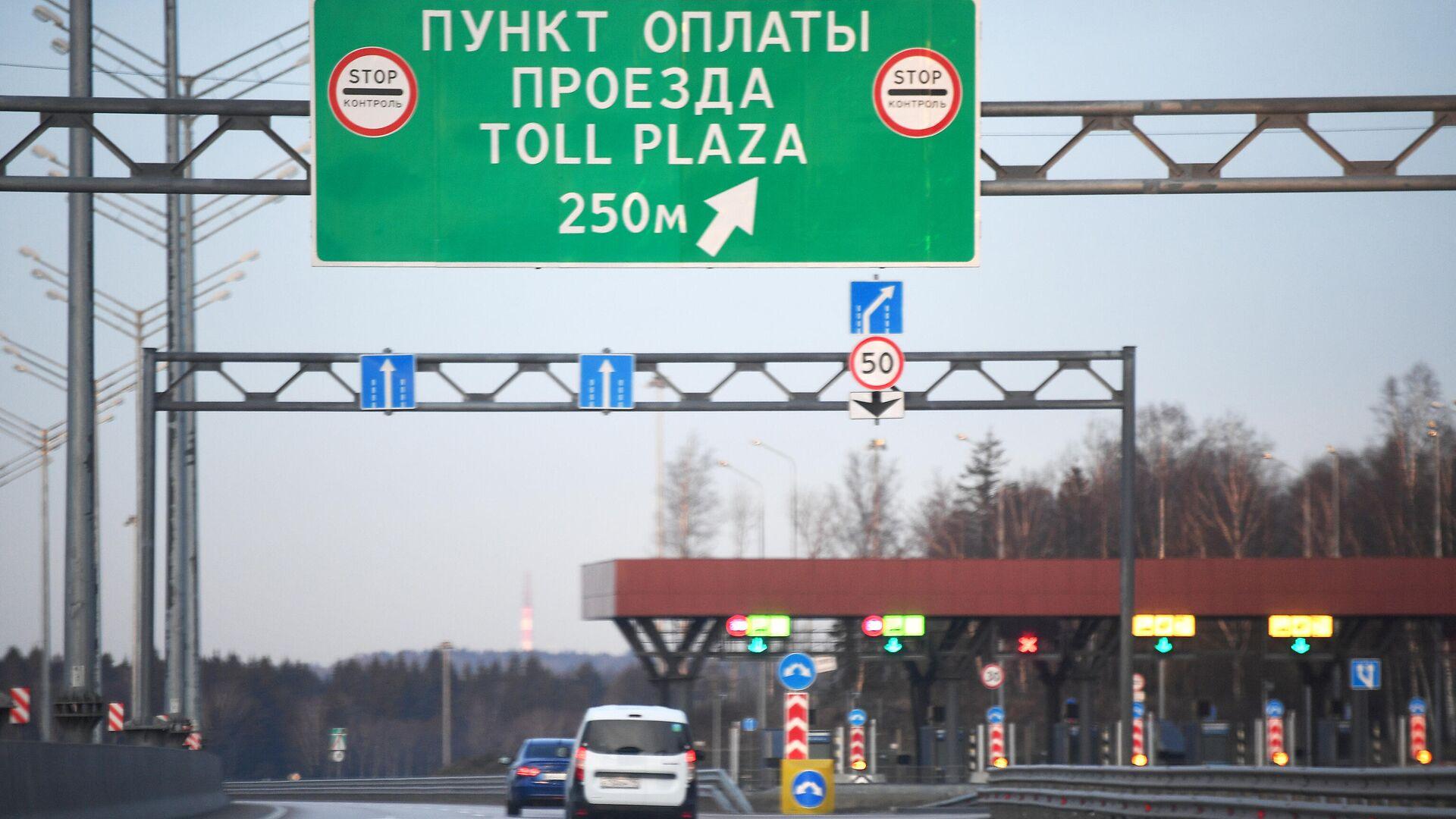 Стоимость проезда от москвы до твери по м11 на легковом автомобиле без транспортера перевозка людей конвейерами