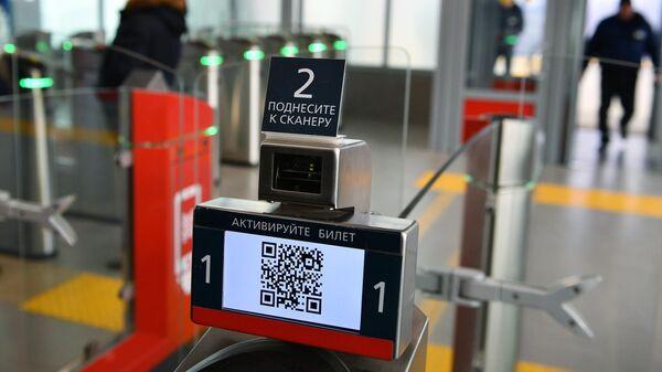 Сканер для билетов на турникете Московского центрального диаметра