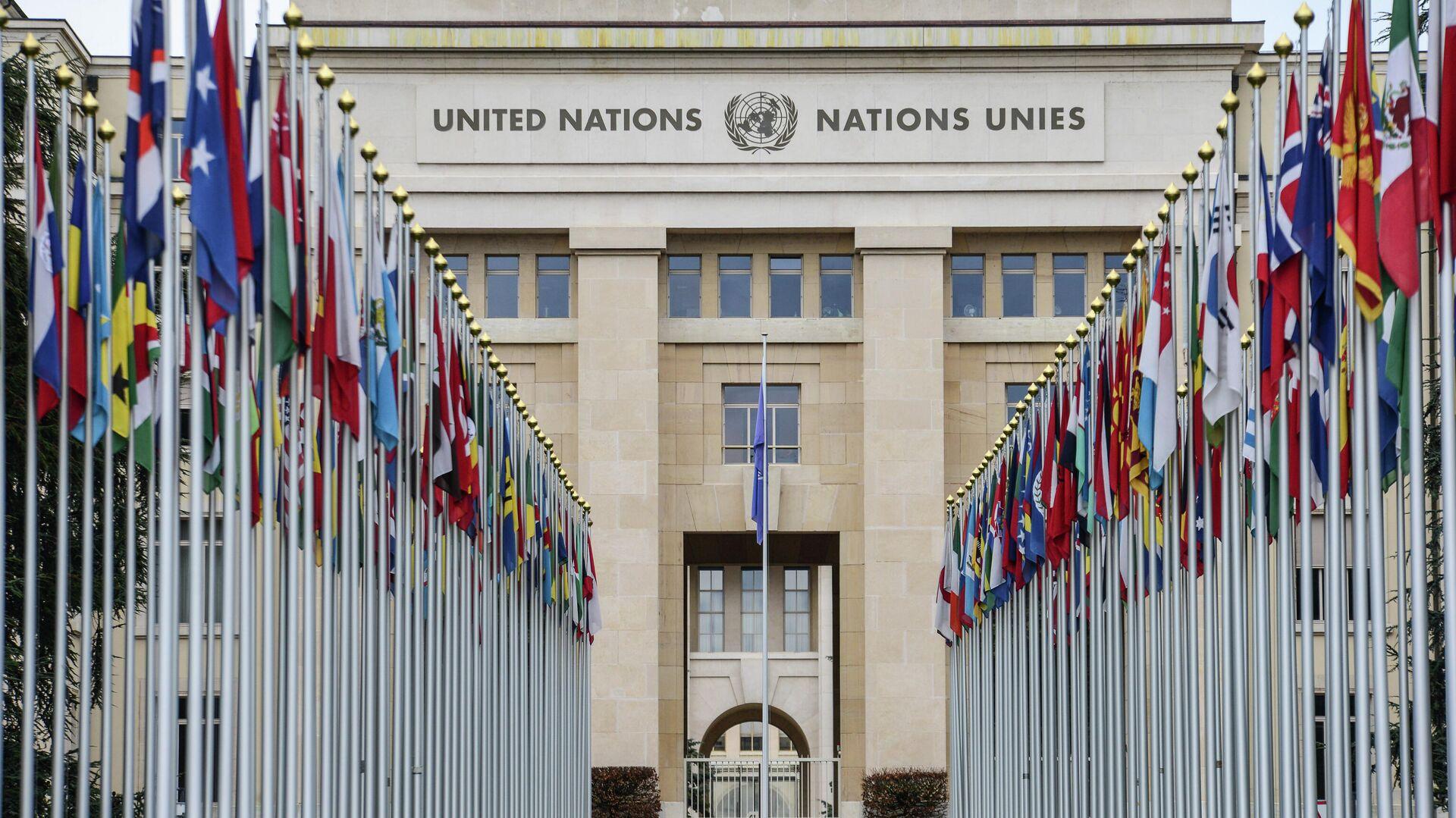 Аллея флагов возле здания ООН в Женеве - РИА Новости, 1920, 18.09.2020