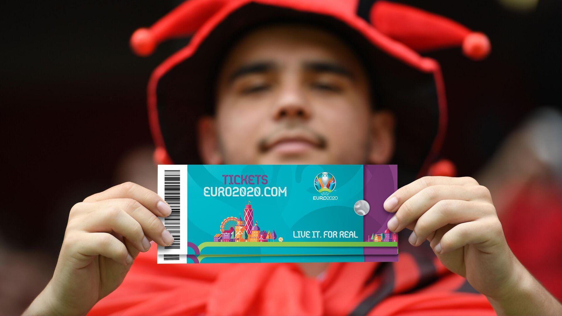 Билеты на матч ЕВРО-2020 - РИА Новости, 1920, 14.01.2021