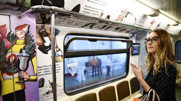 Запуск тематического поезда, посвященного Сергею Михалкову