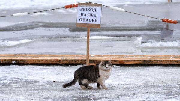 Предупреждающая табличка Выход на лед опасен