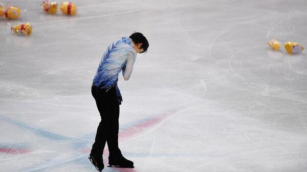 Юдзуру Ханю после окончания своего выступления в короткой программе