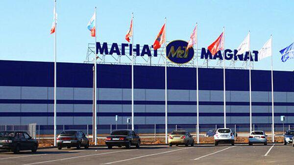 Здание компании Магнат