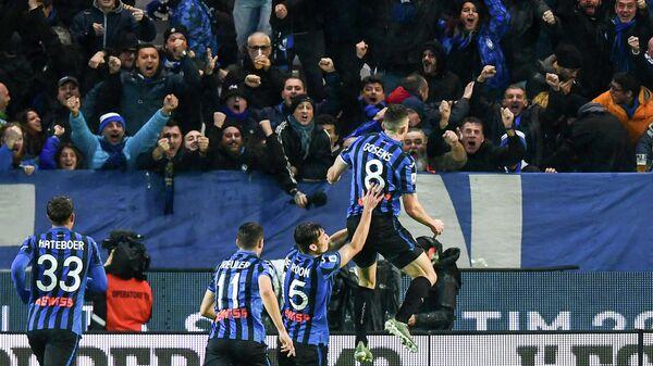 Футболисты Аталанты радуются забитому голу