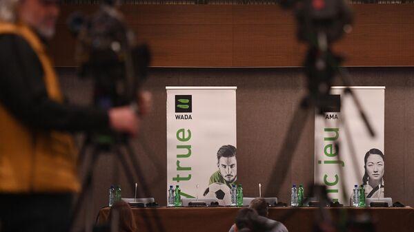 Перед началом пресс-конференции по итогам заседания исполнительного комитета Всемирного антидопингового агентства в Лозанне
