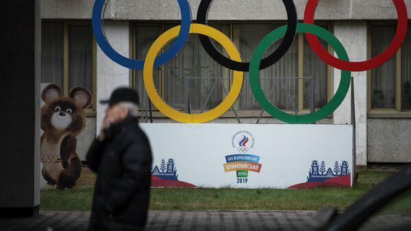 Олимпийские кольца и символ Олимпиады 1980 года в Москве у здания Олимпийского Комитета России