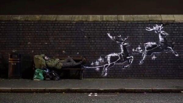 Скриншот видео съемки рождественско-социального граффити от Бэнкси в Великобритании