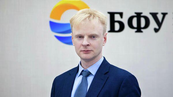 Врио ректора Балтийского федерального университета (БФУ) имени Иммануила Канта Александр Федоров