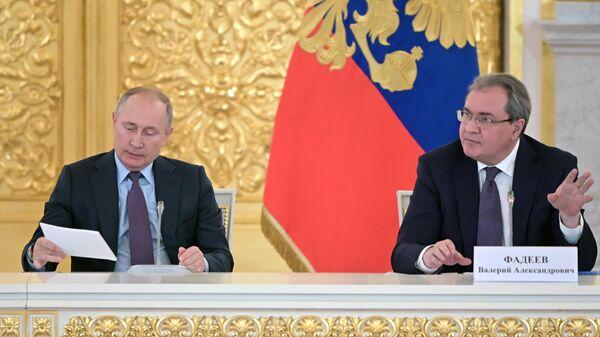 Владимир Путин и Валерий Фадеев на заседании Совета по развитию гражданского общества и правам человека