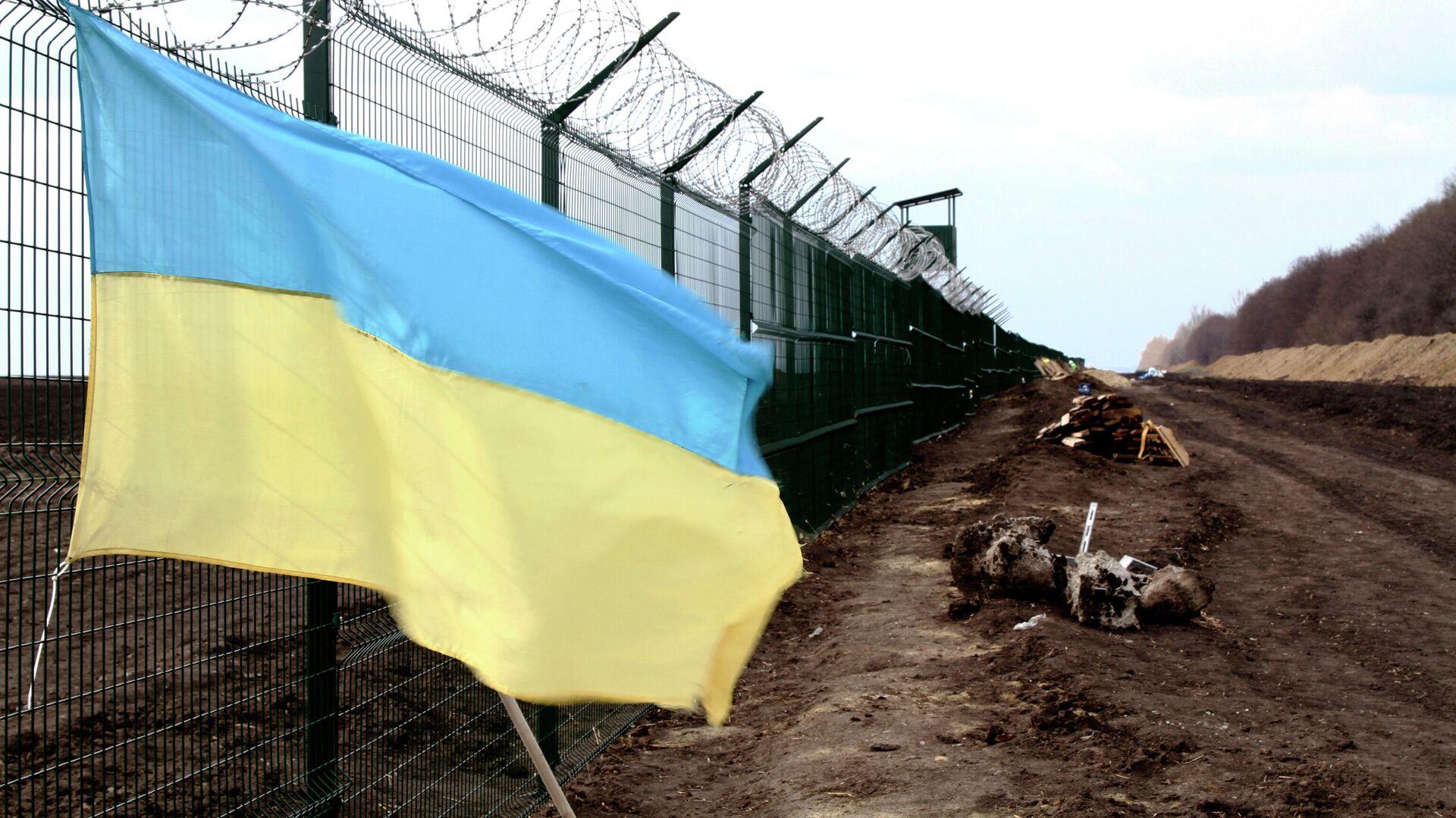Граница Украины и России - РИА Новости, 1920, 04.12.2020
