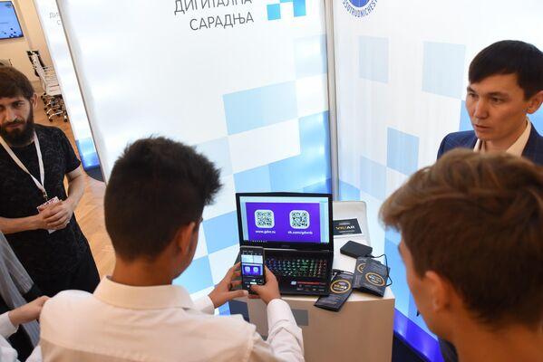 Международная выставка Российское цифровое сотрудничество в вузах