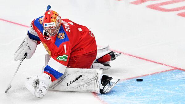 Вратарь сборной России Александр Самонов