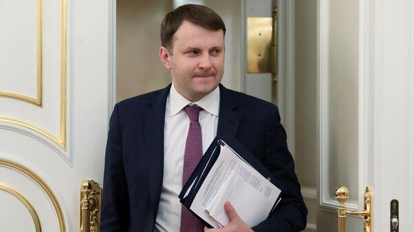 Министр экономического развития РФ и член наблюдательного совета ВЭБ.РФ Максим Орешкин
