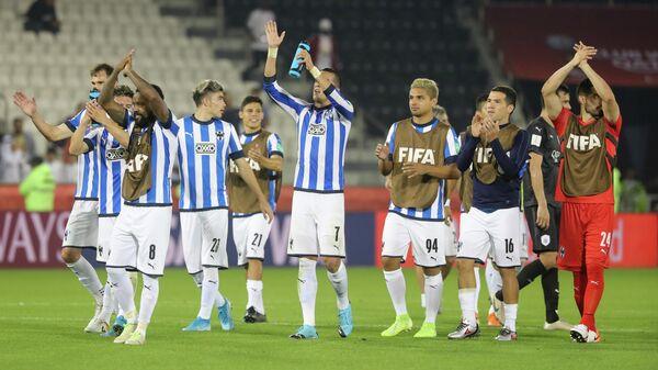 Футболисты Монтеррея радуются победе