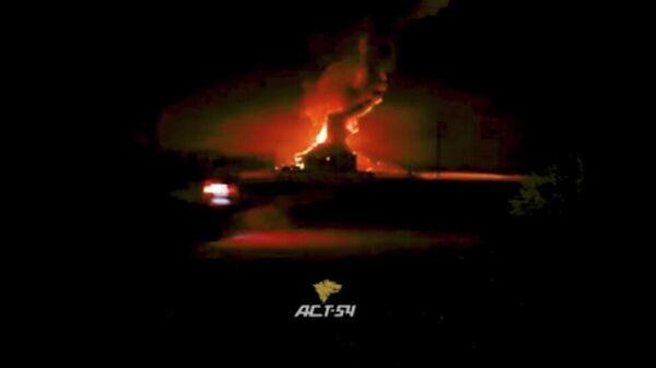 Пожар в Доволенском районе Новосибирской области