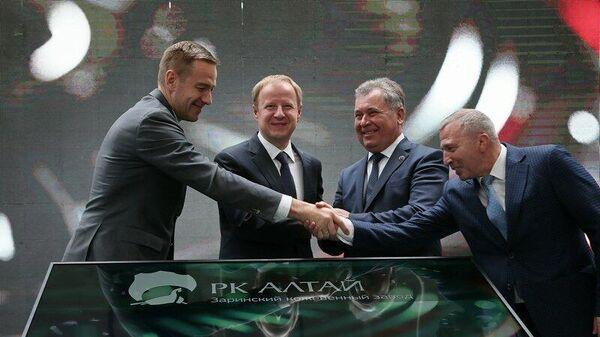 Торжественное открытие Заринского кожевенного завода в Алтайском крае