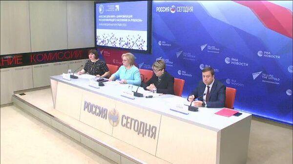 Россия для мира: цифровизация русскоговорящего населения за рубежом