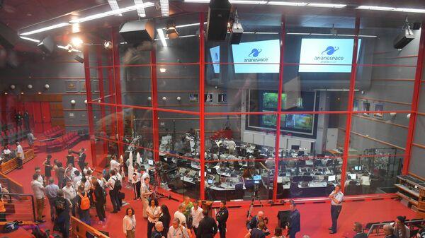 Центр управления полетами в Гвианском космическом центре