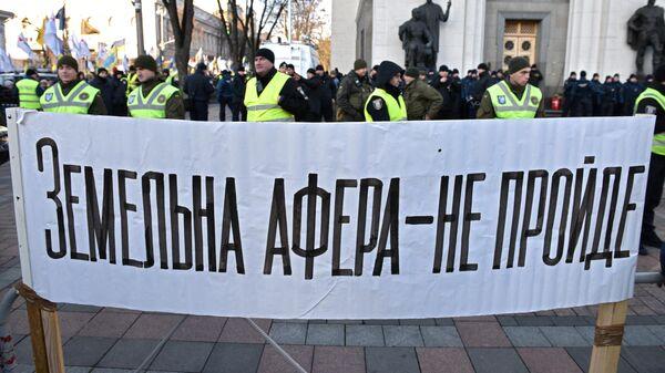 Плакат участников митинга против продажи земли возле здания возле Верховной Рады в Киеве