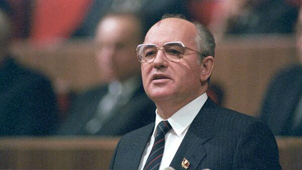 Генеральный секретарь ЦК КПСС М. С. Горбачев