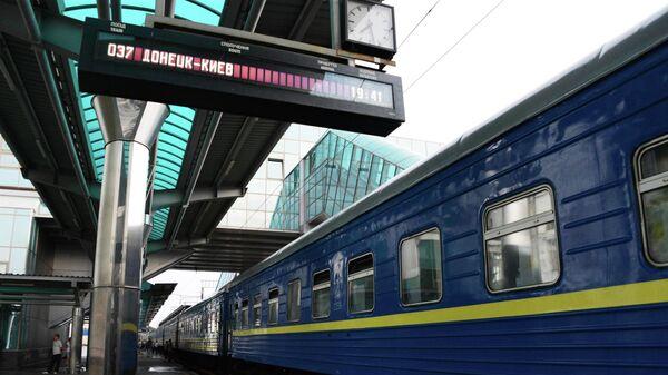 Поезд на железнодорожном вокзале в Донецке