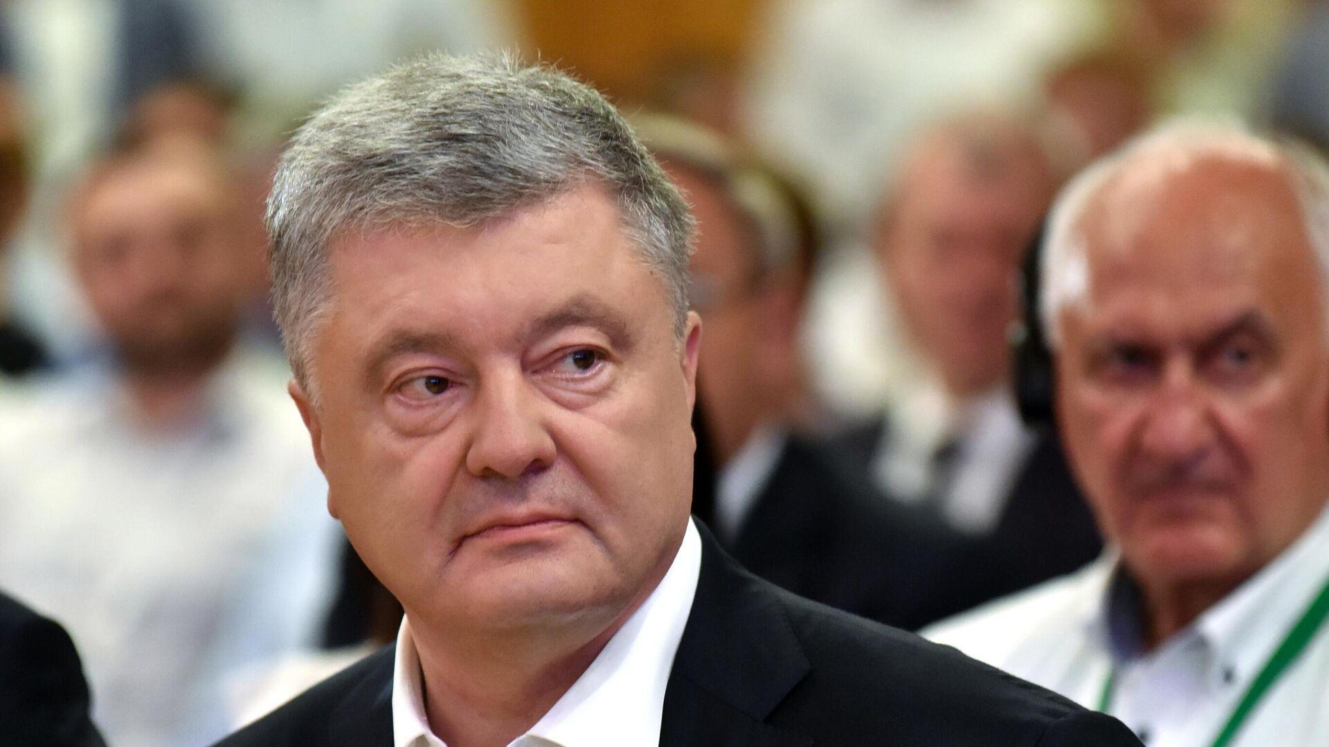 Экс-президент Украины Петр Порошенко - РИА Новости, 1920, 05.09.2020