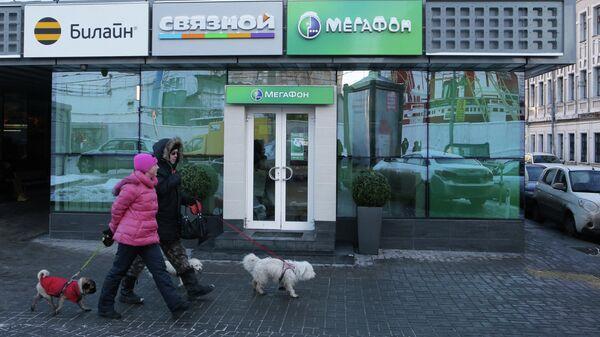 Прохожие у салона связи в Москве
