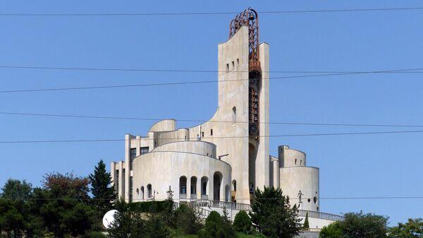 Дворец торжественных обрядов в Тбилиси