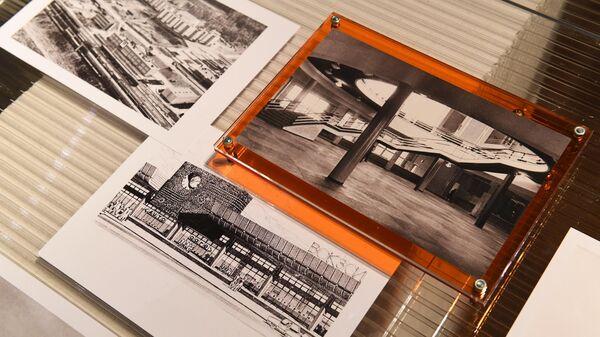 Выставка Город завтрашнего дня в Москве
