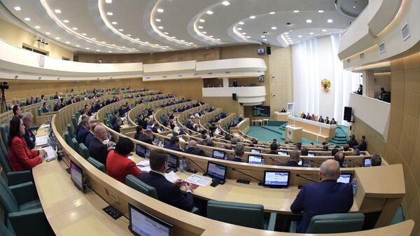 Заседание Совета Федерации РФ, завершающее осеннюю сессию