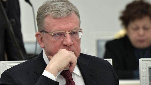 Председатель Счетной палаты РФ Алексей Кудрин на заседании президиума Совета при президенте РФ по стратегическому развитию и национальным проектам