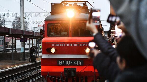 Прибытие пассажирского поезда  Москва – Симферополь