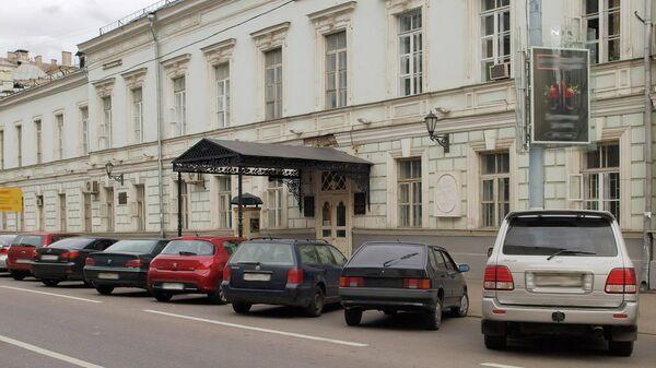 Высшее театральное училище (институт) имени М. С. Щепкина
