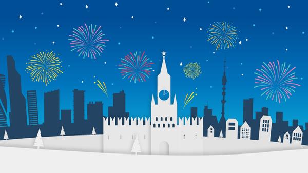 Безопасный Новый год: инструкция от МЧС