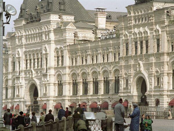 Фасад здания ГУМа