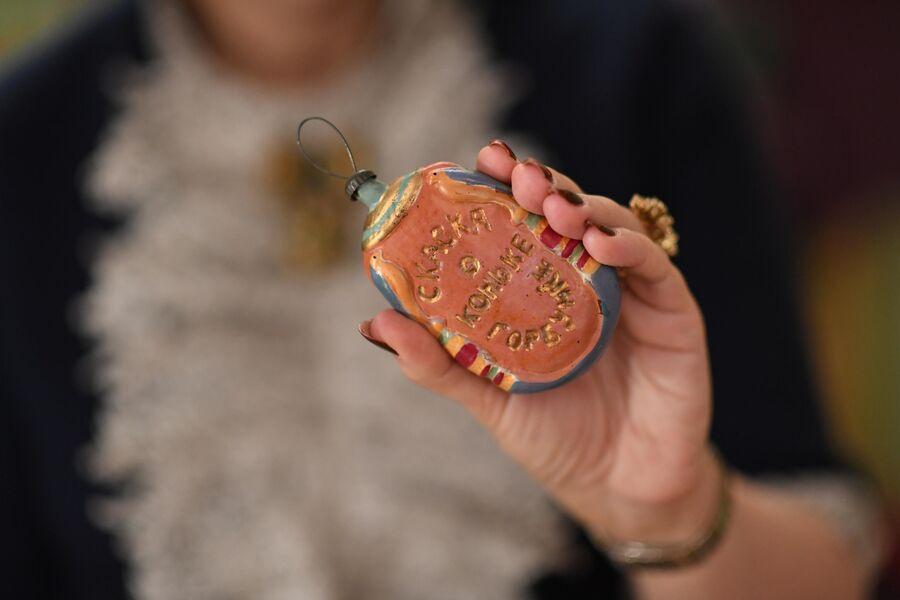 Медальон с ошибкой. Цена такой игрушки — 100 тысяч рублей