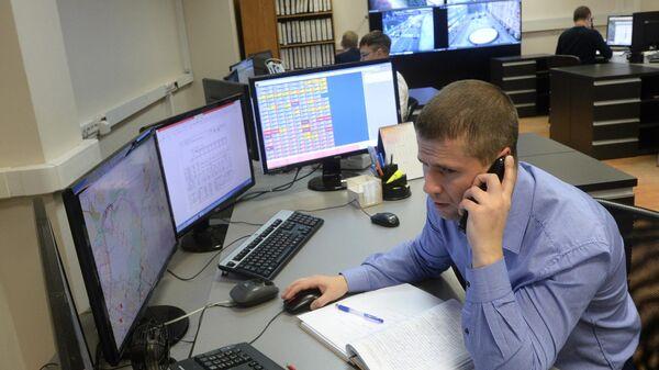 Сотрудники в диспетчерской АО Объединенная энергетическая компания в Москве