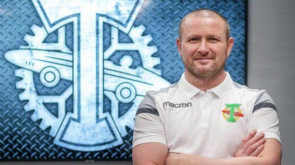 Тренер вратарей ФК Торпедо Алексей Поляков